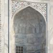 Particolare del Taj Mahal - Agra, India
