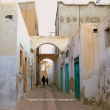 Strada della medina, Kairouan