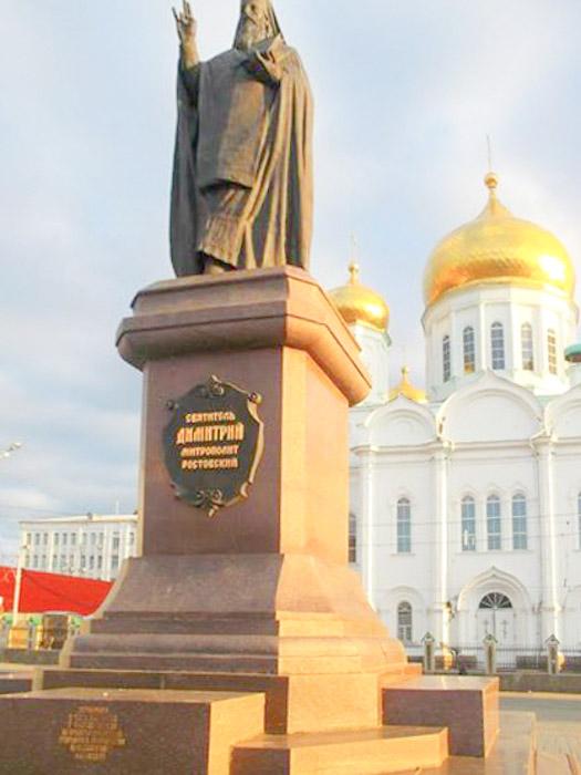 Statua, Rostov