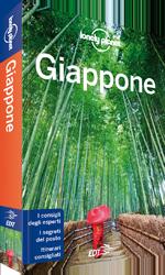 Guida del Giiappone della Lonely Planet