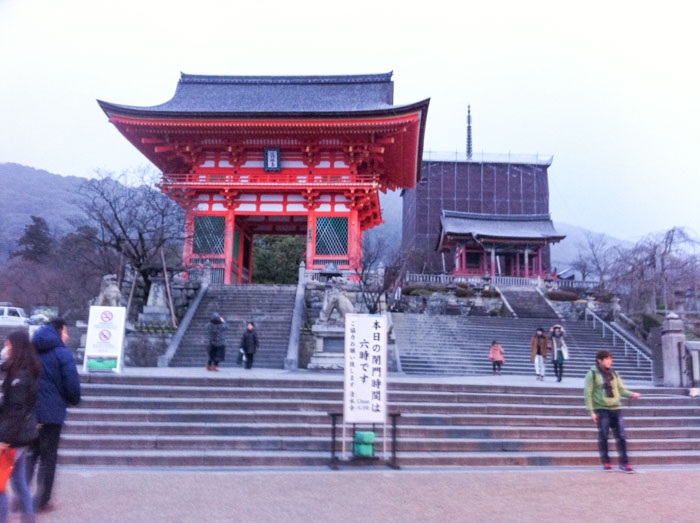 Visitare Tokio