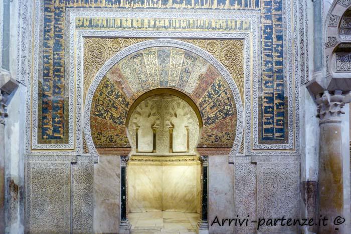 Miḥrāb all'interno della Grande Moschea di Cordova in Andalusia, Spagna